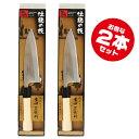 日本製・関の包丁【濃州正宗・出刃包丁 x2点】お得な2個セット