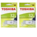 東芝32GB【USBメモリTHN-U202W0320A4 x2点セット】ホワイト・USB2.0
