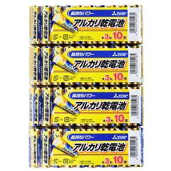 アルカリ乾電池40本セット【三菱単3電池LR6N/10Sx4パック】水銀0・1.5V・MITSUBISHI