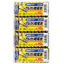 アルカリ乾電池40本セット【三菱単4電池LR03N/10S x4パック】水銀0・1.5V・MITSUBISHI