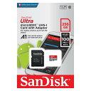 サンディスクUltra 256GB【microSDXCカードSDSQUAR-256G-GN6MA】R=100MB/s・Class10・UHS-I・A1対応