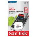 サンディスクUltra 128GB【microSDXCカードSDSQUNS-128G-GN6MN】最大R=80MB/s・Class10・UHS-I