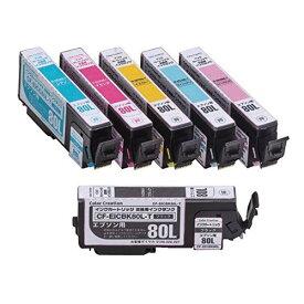 エプソンIC6CL80L互換インクカートリッジ【CF-EIC6CL80L】全色セット
