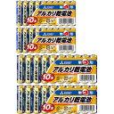 単3&単4を20本ずつ【三菱アルカリ乾電池x計40本】水銀0・1.5V・MITSUBISHI