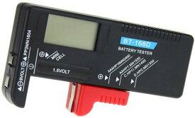 液晶表示!【デジタル乾電池残量チェッカーNew】単1〜5&9V形乾電池・ボタン電池1.5Vの測定が可能