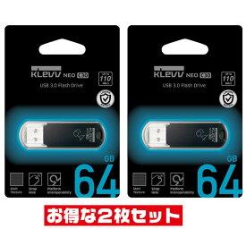 国内永久保証!ESSENCORE 64GB【USB3.0メモリU064GUR3-NC x2本セット】キャップ式・最大R=110MB/s