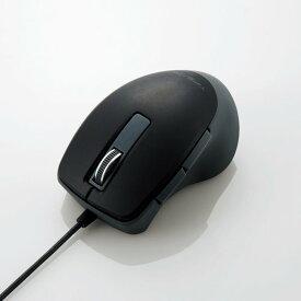 エレコム光学式USBマウス【M-TP20UBSXBK】5ボタン・有線BlueLEDマウス