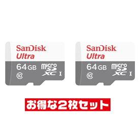サンディスク64GB【microSDXCカードSDSQUNR-064G-GN3MN x2枚セット】UHS-1・Class10・R=100MB/s