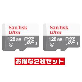 サンディスク128GB【microSDXCカードSDSQUNR-128G-GN6MN x2枚セット】UHS-1・Class10・R=100MB/s