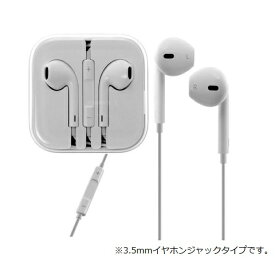 【新品】未使用 Apple純正イヤホン iPhone6 iPhone6s iPhone5 iPhone5s iPhone5c iPhoneSE Earpods with Remote and Mic(3.5mm)バルク新品[旧型タイプ]
