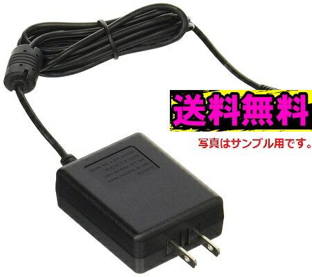[新品]FinePix S3 Pro 5V 互換用アダプターAC-5VX AC-5VX A AC-5VH (代替品)スマホdeチェキ アダプターAC-5VX SHARE SP-1対応可PSE適合[代引不可][配送無料]
