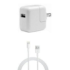 【中古】純正Apple(アップル)12W USB充電器Lightningケーブル(1m)2点セット品 iPad mini iPad Air iPad Pro iPhone等 DC5.2V 2.4A急速充電器A1401 MD836LL/A同等iPad標準同梱品