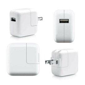 【中古】純正Apple 10W USB急速充電器アダプターDC5.1V 2.1A iPad/iPhone急速充電器MC359J/A A1357 iPhone/iPad/iPod/Apple Watch充電対応MD836LL/A