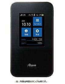 【中古】 NEC Aterm MR03LN WiFiルーター LTE対応モバイルルーターPA-MR03LN