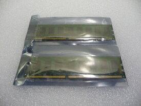 [バルク新品]HP純正 PC3-10600 PC3-10600E ECCメモリ unbuffered 4GBx2枚組 計8GB 増設メモリボードfor Mac適PC3L-10600E 57Y4138対応 配送無料