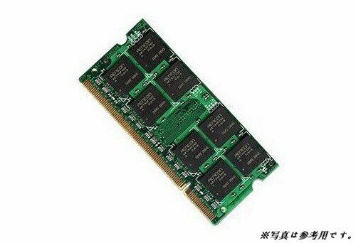 中古美品ノートPC対応PC2-5300 DDR2-667 2GBメモリPAME1002 PAME1003 PAME1004 PAME5122 PAME5123 PAME5124規格互換品dynabook SS S21/SX 代金引換不可