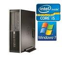 【中古】優良品 HP Compaq 8200 Corei5-2500(3.30GHz) 4GB/250GB/DVD/RW Wind 7-Pro(64bit)リカバリHDD領域内蔵・電源コード類付属