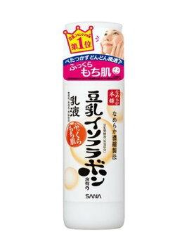 SANA最新版2倍浓缩豆乳美肌保湿乳液