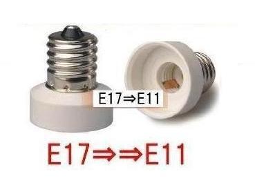 口金変換アダプターE17⇒E11に簡単に変換、2個セット、日本最安値に挑戦中!!
