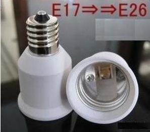 口金変換アダプターE17⇒E26に簡単に変換、2個セット、日本最安値に挑戦!!