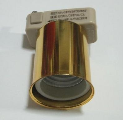 引っかけシーリングライト、ソケット陶器製、カバー金属スチール製、ゴールド色、耐圧、耐熱抜群