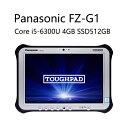 極上美品 Panasonic TOUGHPAD FZ-G1 FZ-G1R30015J Core i5-6300U メモリ4GB 新品SSD512GB 10.1型IPS液晶 タブレット Windows