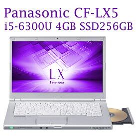 Panasonic Let's note CF-LX5 14型フルHD大画面 第六世代Corei5-6300U 4GBメモリ 新品SSD256GB Webカメラ DVDマルチ USB3.0 無線LAN Bluetooth パナソニック 中古パソコン ノートパソコン Win10対応 モバイルPC Windows10 Pro テレワーク 在宅ワーク リモートワーク対応