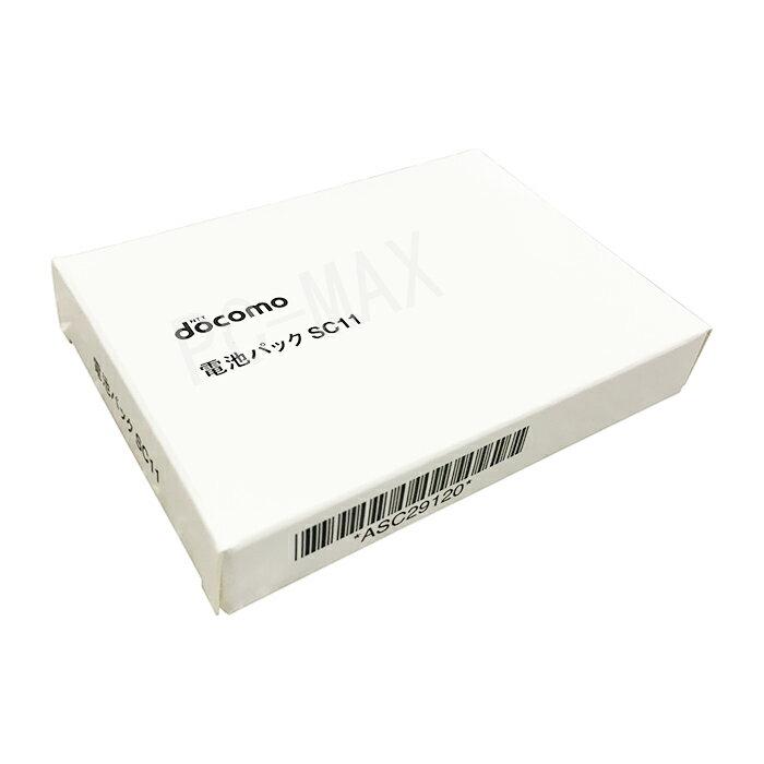 新品 docomo 電池パック SC11 純正 GALAXY J SC-02F 対応 【動作保証!】【ネコポス発送】