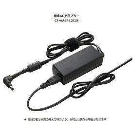 Panasonic Let's note CF-SZ6/SZ5/SX4/NX4用 ACアダプター CF-AA6412CJS 16V-4.06A CF-AA6412C M1 M2 M3 M4 パナソニック レッツノート用 純正品 中古 RSL