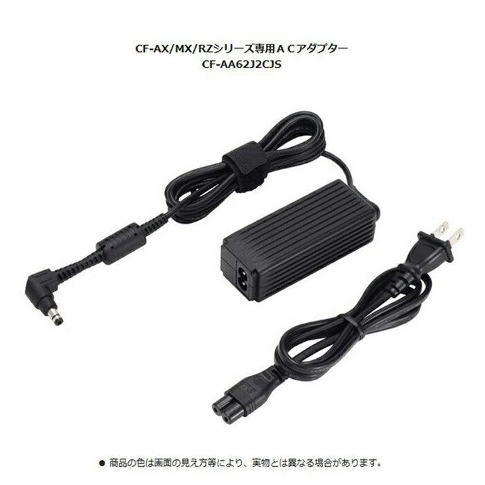 Panasonic 純正ACアダプター CF-AA62J2CJS 16V 2.8A CF-AX/MX/RZシリーズ専用【ネコポス発送】