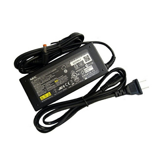 NEC純正品 ADP87 ADP87B ADP-90YB E ADP-90YB C PA-1900-35 PC-VP-WP102 PC-VP-WP133 PC-VP-WP129 19V-4.74A用ACアダプター全機種対応【ネコポス発送】