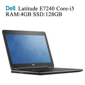 在宅勤務対応 DELL Latitude E7240 第四世代Core-i5 RAM:4GB M-SATA型SSD:128GB 正規版Office付き 無線内蔵 USB3.0 Mini-DisplayPort HDMI モバイルパソコン 中古ノートパソコン Win10 中古パソコンPC デル Windows10 Pro 在宅ワーク テレワーク