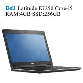 DELL Latitude E7250 第五世代Core-i5 快適4GBメモリ SSD256GB 正規版Office付き 無線内蔵 USB3.0 Mini-DisplayPort HDMI モバイルパソコン 中古ノートパソコン 中古パソコンPC Windows10 Pro デル