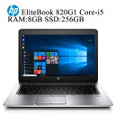HP EliteBook 820G1 【第四世代Core i5-4300U 快適8GBメモリ 超高速SSD256GB 無線内蔵 USB3.0 Webカメラ 正規版Office…