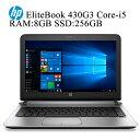 HP EliteBook 430 G3 第六世代Core-i5 8GBメモリ 超高速SSD256GB Wi-Fi Bluetooth USB3.0 Webカメラ 英語キーボード W…