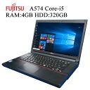 オシャレなデザイン※レッドライン 富士通 FMV A574 第四世代Core i5 4GBメモリ HDD320GB 正規版Office付き 15.6イン…