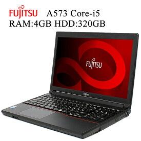 オシャレなデザイン※レッドライン 富士通 FMV A573/G 第三世代Core-i5 15.6インチワイド RAM:4GB HDD:320GB 正規版Office付き USB3.0 光学ドライブ Win10 中古ノートパソコン Windows10 Pro 64bit