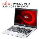 富士通 FMV S935/K 【第五世代Core i5-5300U 2.3GHz 13.3インチワイド 4GBメモリ 超高速SSD256GB 無線内蔵 USB3.0 光…
