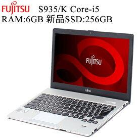 富士通 LifeBook S935/K 第五世代Core-i5 RAM:6GB 新品SSD:256GB 正規版Office付き 13.3インチワイド 無線内蔵 USB3.0 Bluetooth Webカメラ 中古パソコン Win10 ノートパソコン Windows10 Pro 64bit FMV