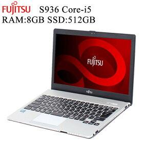在宅勤務対応 富士通 LifeBook S936 第六世代Core-i5 RAM:8GB 新品SSD:512GB 正規版Office付き 13.3インチワイド 無線内蔵 USB3.0 Bluetooth Webカメラ 中古パソコン Win10 ノートパソコン Windows10 Pro 64bit FMV 在宅ワーク zoom対応