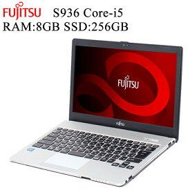 在宅勤務対応 富士通 LifeBook S936 第六世代Core-i5 RAM:8GB SSD:256GB 正規版Office付き 13.3インチワイド 無線内蔵 USB3.0 Bluetooth Webカメラ 中古パソコン Win10 ノートパソコン Windows10 Pro 64bit FMV 在宅ワーク zoom対応
