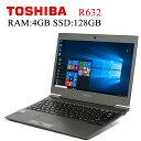 東芝 R632 Core i5 第三世代 4GBメモリ SSD128GB 無線 中古ノートパソコン WPS Office付き モバイルパソコン ウルトラ…