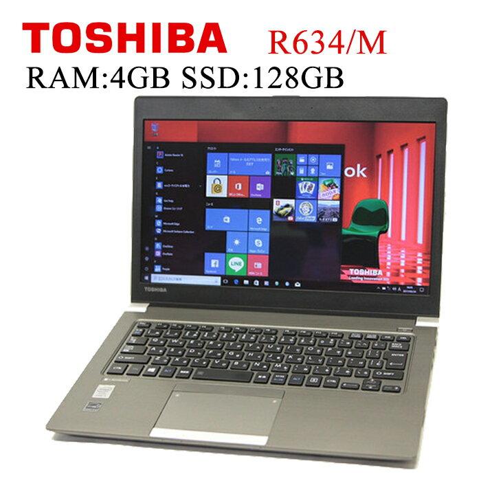 東芝 DynaBook R634/M Core i5-4200U 1.60GHz 4GBメモリ SSD128GB 正規版Office付き USB3.0 Webカメラ HDMI 無線 Bluetooth 中古ノートパソコン モバイルパソコン Windows10 Pro 中古パソコン TOSHIBA