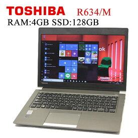 東芝 DynaBook R634 Core-i7 RAM:4GB SSD:128GB 正規版Office付き 無線 USB3.0 HDMI Webカメラ 中古ノートパソコン モバイルパソコン ウルトラPC Windows10 Pro 中古パソコン