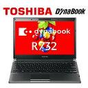 東芝 TOSHIBA DynaBook R732 第三世代Core i5 4GBメモリ 高速SSD128GB 正規版Office付き 無線内蔵 USB3.0 HDMI 中古ノ…