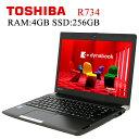東芝 TOSHIBA 新型 R734 Core i5 第四世代 【4GBメモリ 高速SSD128GB搭載 USB3.0 内蔵無線 Bluetooth HDMI 正規版Offi…