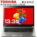 23位:東芝 DynaBook R63/P 第五世代Core-i5 RAM:8GB SSD:128GB 正規版Office付き USB3.0 HDMI 無線 Bluetooth 中古ノートパソコン モバイルパソコン Windows10 Pro 中古パソコン TOSHIBA