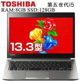 東芝 DynaBook R63/P 第五世代Core-i5 RAM:8GB SSD:128GB 正規版Office付き USB3.0 HDMI 無線 Bluetooth 中古ノートパソコン モバイルパソコン Windows10 Pro 中古パソコン TOSHIBA