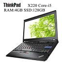 レノボ Lenovo ThinkPad X220 第二世代Core i5 快適4GBメモリ SSD128GB搭載 無線内蔵 DisplayPort 正規版Office付き …