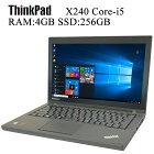 在宅勤務対応 Lenovo ThinkPad X240 第四世代Core-i5 RAM:4GB 新品SSD:256GB 正規版Office付 無線、USB3.0 中古ノートパソコン Windows10 Pro 64bit 中古パソコン Win10 モバイルパソコン ウルトラPC レノボ 在宅ワーク